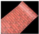 自粘壁紙 古磚 紅磚塊熱賣