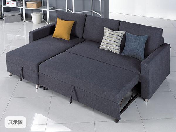 【森可家居】安可多功能置物沙發床(面左) 7JX149-2 布沙發 L型 北歐風 美式休閒 布套可拆洗