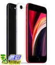 [COSCO代購] W127756-B iPhone SE 64GB