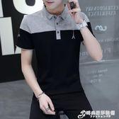 夏季男士短袖T恤青少年學生韓版修身翻領POLO衫夏天男裝有領帶領 時尚芭莎