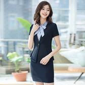 OL套裝(短袖裙裝)-純色單扣夏季簡約女制服2色73mp79【巴黎精品】