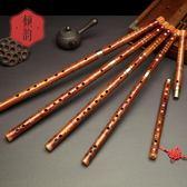 傾韻笛子樂器初學成人學生笛專業苦竹橫笛 初學 零基礎 男性女性WY 【限時八五折】