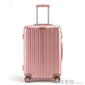 拉桿箱20行李箱萬向輪旅行密碼箱登機箱24子男女學生28寸 卡布奇諾
