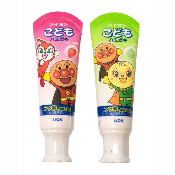日本獅王麵包超人兒童牙膏 40g 哈密瓜/草莓 (購潮8)