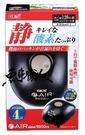 GEX日本五味 新型打氣【9000F(4孔微調)】 打氣馬達/空氣幫浦 魚事職人
