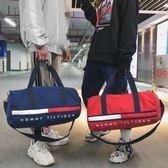 健身包女潮韓版短途干濕分離運動訓練包男手提行李袋大容量旅行包 探索先鋒