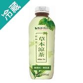 潤之泉潤心田草本涼茶1000ML/瓶【愛買冷藏】