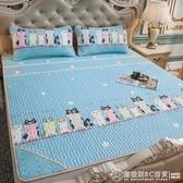 冰絲涼席 泰國天然冰絲乳膠涼席三件套1.5m床可水洗折疊夏季軟席天絲席 圖拉斯3C百貨