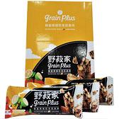 野菽家~蜂蜜檸檬堅果營養棒30公克×12條/盒