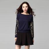 ★韓美姬★中大尺碼~時尚針織蕾絲長袖上衣(XL/2XL)