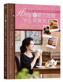 Amy的英式悠閒下午茶食光-100道必學、好吃又好做的超人氣英國茶點