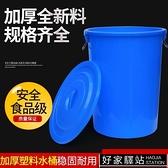 大號垃圾桶圓形戶外垃圾環衛桶廚房家用分類桶特大餐廚商用桶帶蓋