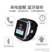 現貨出清藍牙智慧手錶手環手機穿戴插卡電話防水兒童手錶  9-4