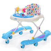 嬰兒學步車6/7-18個月寶寶防側翻多功能可手推易折疊男女孩學行車【免運直出】