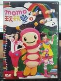 挖寶二手片-THD-094-正版DVD-動畫【MOMO玩玩樂 1/1碟】-MOMO親子台(直購價)
