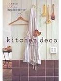 (二手書)廚房創意雜貨DIY