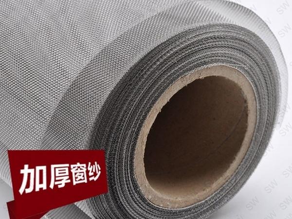 GD01-30 20目3尺防老鼠囓咬用不鏽鋼網 加厚不銹鋼紗窗網 SUS304鋁門窗網 紗網白鐵網紗門網