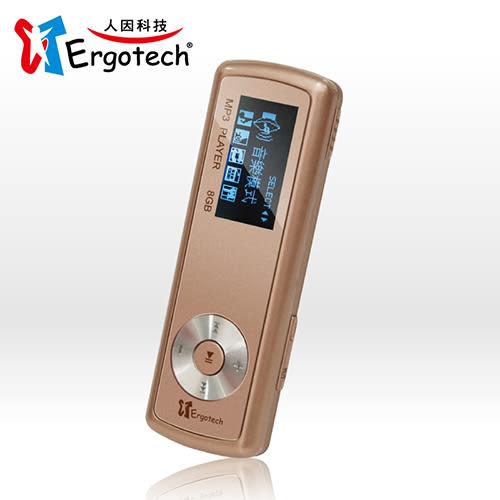 Ergotech 人因科技 UL430 蜜糖吐司MP3多功能隨身聽