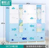 簡易衣柜塑料兒童寶寶收納柜組裝單人衣櫥簡約現代儲物柜子經濟型WY【全館免運低價沖銷量】