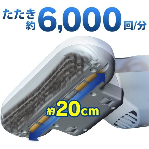 日本【IRIS OHYAMA】 塵螨吸塵器 IC-FAC2