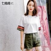 七格格短袖t恤女復古港味白色夏新款條紋撞色寬鬆韓版歐貨 凱斯頓3C