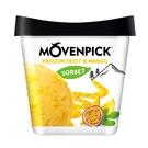 【瑞士原裝進口】Movenpick 莫凡彼冰淇淋 百香果芒果雪酪500ml
