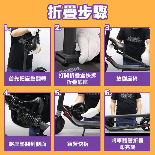 【刀鋒】小米米家電動滑板車座椅 現貨 當天出貨 滑板車座墊 防震座墊 可折疊 米家滑板車