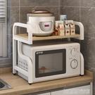 廚房置物架桌上微波爐架子雙層烤箱架電飯煲儲物收納架用品調料架 【優樂美】