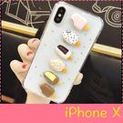 【萌萌噠】iPhone X/XS (5.8吋) 韓風 夏日滴膠立體冰淇淋雪糕保護殼 全包防摔透明閃粉軟殼 手機殼