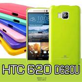 E68精品館 MERCURY 軟殼 HTC DESIRE 620 軟殼 韓國 果凍套 手機殼 矽膠套 保護殼 保護套 彩色繽紛 D620U