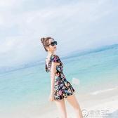 游泳衣女連身遮肚顯瘦保守2020新款韓國ins風溫泉性感仙女范泳裝 雙十一全館免運