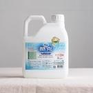 酷克電位滅菌水2桶,3公升/桶, 次氯酸水 (次氯酸濃度100ppm)