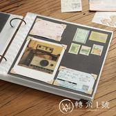 回憶錄DIY粘貼式相冊本 插頁式拍立得情侶手工保護覆膜同學錄影集