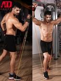彈力繩男拉力帶健身彈力帶胸肌訓練阻力繩 全館免運