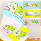角落生物 正版 兒童 卡通 可愛 中型毛巾 擦手巾 B21092