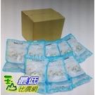 [COSCO代購] W1477701 科克蘭 冷凍大生蝦仁 908公克X8入- 50 70隻/磅