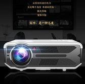 投影儀 小型高清4k激光1080P智能手機臥室3d家庭影院投墻微型迷你超清TA4789【極致男人】