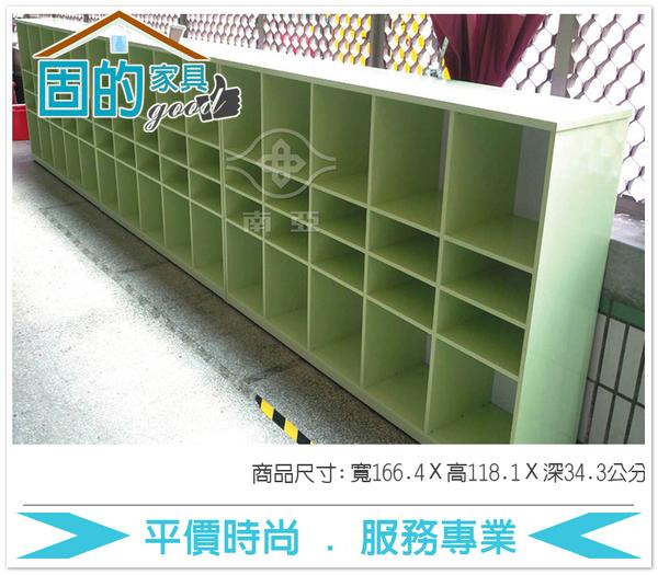《固的家具GOOD》94-12-AZ 走廊書包置物鞋櫃【雙北市含搬運組裝】