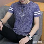 冰絲短袖 男士短袖T恤夏裝新款圓領冰絲半袖體恤青年韓版潮流上衣 QQ4902『東京衣社』
