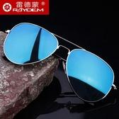 太陽眼鏡 新款偏光太陽鏡男士墨鏡駕駛蛤蟆眼鏡潮日夜兩用夜視開車專用  寶貝計畫