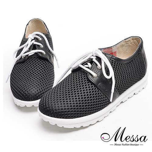休閒鞋-Messa米莎 MI-輕盈透氣網狀拼接皮革內真皮造型休閒鞋-黑色