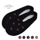 日本室內/旅用布拖-細繡蝴蝶結棉底折疊布拖鞋(M,L)-黑色-玄衣美舖