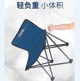 折疊凳  火車靠背凳子沙灘椅釣魚椅凳畫凳寫生椅馬扎導演椅   High酷樂緹
