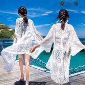 沙灘度假裙蕾絲繡花長款開衫泳衣罩衫