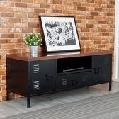 Homelike 哈帝鋼製二門電視櫃