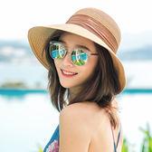 全館85折~沙灘帽子女夏海邊大檐草帽可折疊太陽帽~99狂歡購