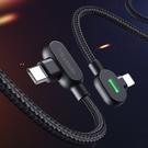 Mcdodo PD/Lightning/Type-C/iPhone充電線彎頭快充線傳輸線 3A快充 紐扣系列 180cm 麥多多