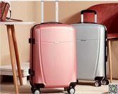 行李箱   拉桿箱20寸行李箱女萬向輪密碼箱子旅行箱男學生 都市時尚