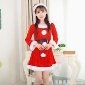 聖誕服 新款聖誕節服裝成人女 兔女郎性感cos舞會紅色聖誕服裝 ds演出服 米蘭街頭
