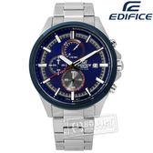 EDIFICE CASIO★贈皮錶帶 / EFV-520RR-2A / 卡西歐前衛風範三環不鏽鋼手錶 藍色 45mm